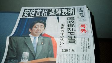 Hiroshima_10jpg