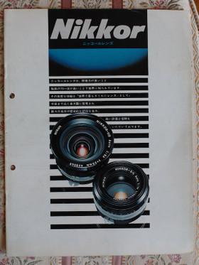 B14dsc_0458_1973