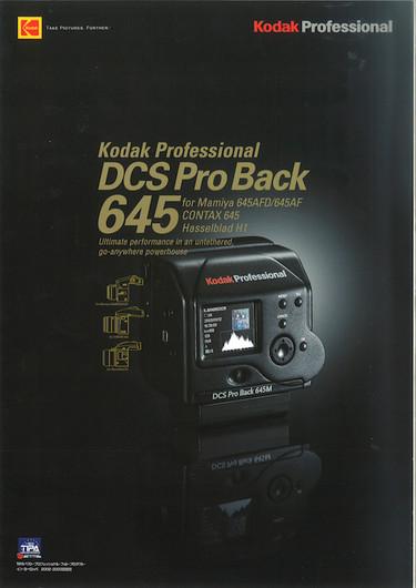 Kodac_pro_back_dcs_645_b
