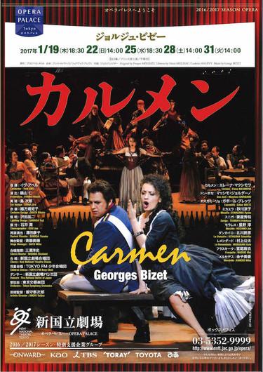 Carmen1__2
