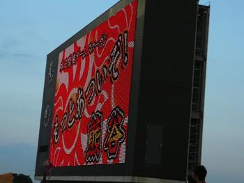 20070819_455