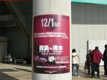 20071201904