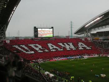 20080413_725