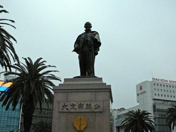 20081123_251