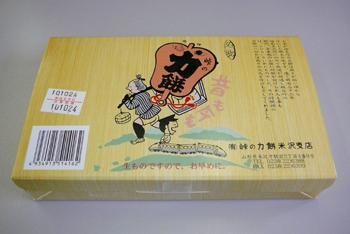 201010231070856