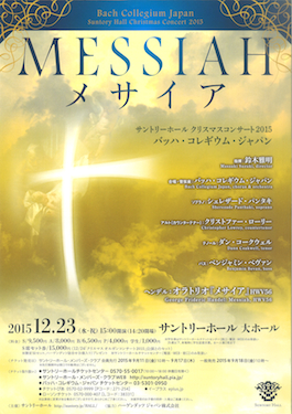 Messiah_1b